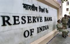 RBI ANNOUNCED BI MONTHLY MONETARY POLICY