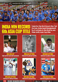 India won Asia T 20 Cricket Cup for record Sixth time