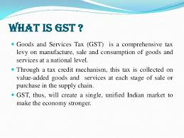 GST Committee: Amit Mitra named chairman