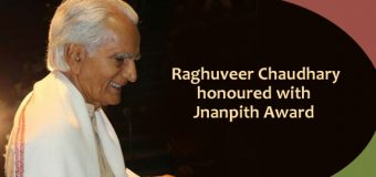 PRESIDENT CONFERS THE 51ST JNANPITH AWARD ON DR. RAGHUVEER CHAUDHARI