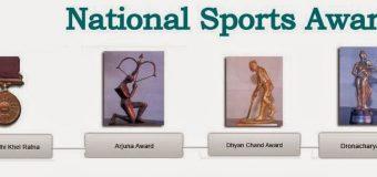 NATIONAL SPORTS AWARD-2016