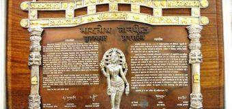 BENGALI  POET SHANKHA GHOSH CHOSEN FOR JNANPITH AWARD