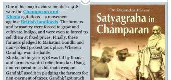 CHAMPARAN SATYAGRAHA 100TH ANNIVERSARY