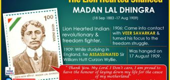 SHAHEED MADAN LAL DHINGRA: DEATH ANNIVERSARY