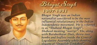 SHAHEED BHAGAT SINGH:  BIRTH ANNIVERSARY