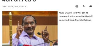 INDIA'S 40TH COMMUNICATION SATELLITE, GSAT-31, LAUNCHED