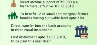 PM-KISAN scheme: Govt  transferred  first instalment to farmers' accounts