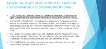 SC Upholds Right Of Government To Appoint Teachers In Aided Minority Educational Institutions
