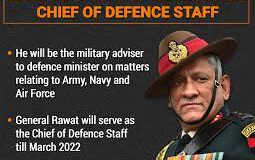 General Bipin Rawat named as the country's first Chief of Defence Staff