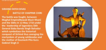 Battle of Chappar Chiri:Baba Banda Singh Bahadur ji