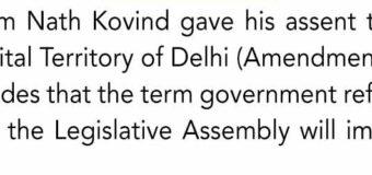 NCT of Delhi (Amendment) Act, 2021 comes into effect