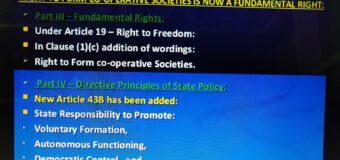 SC  quashes part of 97th Constitutional amendment on cooperatives