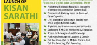 Kisan Saarathi: Digital platform for farmers launched