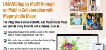 MeitY enables map services in UMANG app